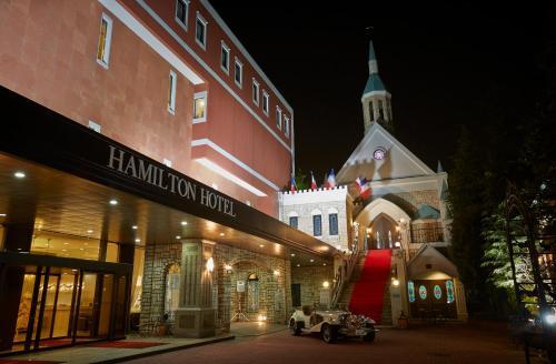 漢密爾頓卡祖薩酒店 Hamilton Hotel Kazusa