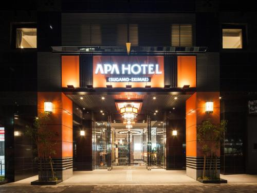 APA Hotel Sugamo Ekimae photo 26