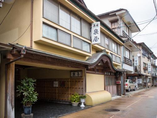 泉屋日式旅館 Izumiya Ryokan