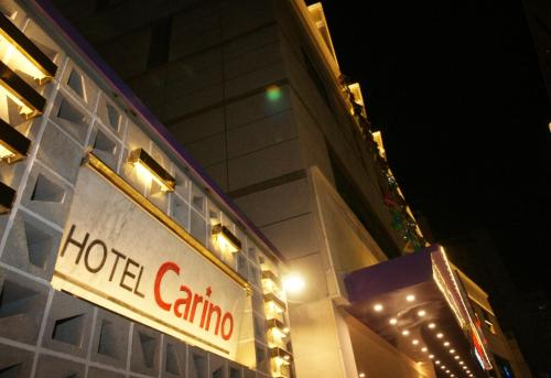 Carino Hotel, Geumjeong