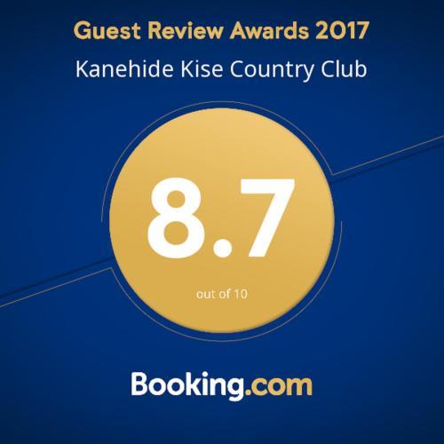 Kanehide Kise Country Club