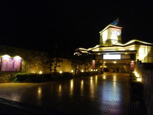 Hotel Shuyukan (Adult Only) - Izumi-Sano