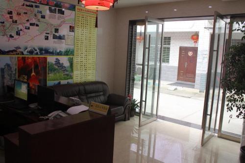 . Zhangjiajie Yijiaqin Hotel