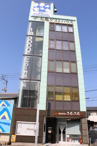 The Marugame Guesthouse Fukufuku