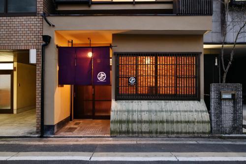 Kyoto Tachibanaya Gion Rokuhara