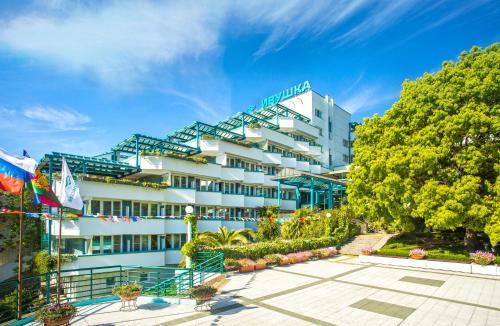 Ivushka Health Resort