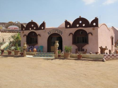 Bedouin Camp, Shurtah al-Dakhlah