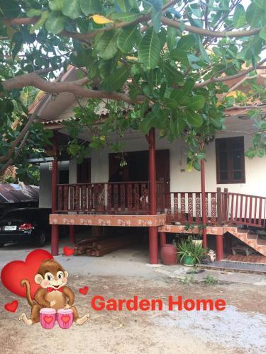 Garden Home, Chanthaburi Garden Home, Chanthaburi
