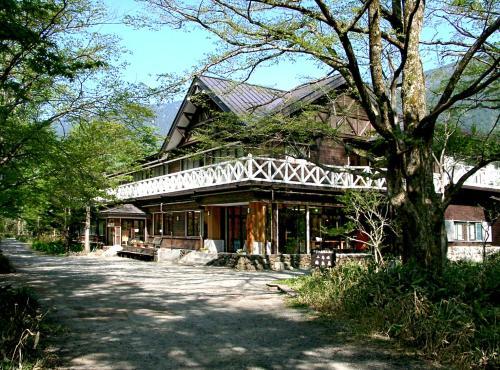 Kamikochi Nishi-itoya Mountain lodge - Hotel - Matsumoto