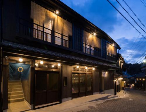 有馬小宿八多屋旅館 Arima Koyado Hataya