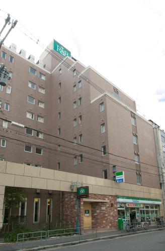 R&B Hotel Umeda East