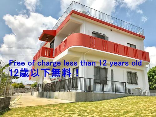 沖繩南方公寓 Okinawa Pension Minami