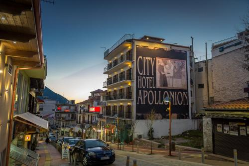 . City Hotel Apollonion