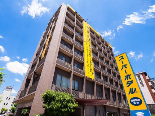 Super Hotel Nara Shin Omiya Ekimae