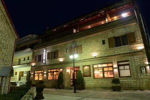 Anesis Hotel - Kalávrita