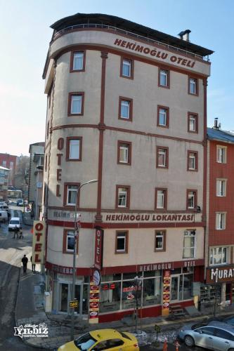 Hekimoğlu Hotel - Erzurum