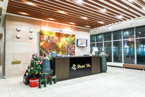 Hotel Hu Incheon Airport - Incheon