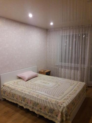. Apartment Prem'yer