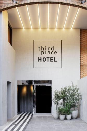 Third Place Hotel - Saitama