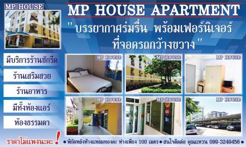 MP House MP House