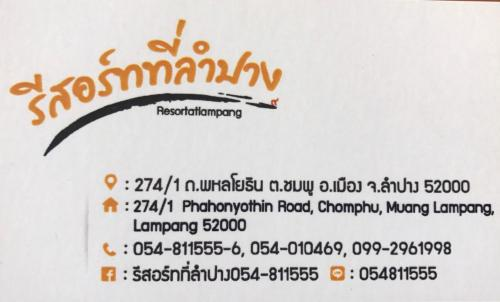 Resort At Lampang