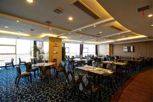 . GreenTree Eastern Yancheng Binhai Oubaoliya City Square Hotel