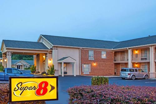 Super 8 by Wyndham Covington