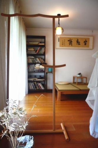 Zuo Wang Zhai Guesthouse photo 15
