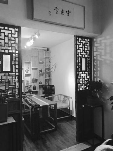 Zuo Wang Zhai Guesthouse photo 17
