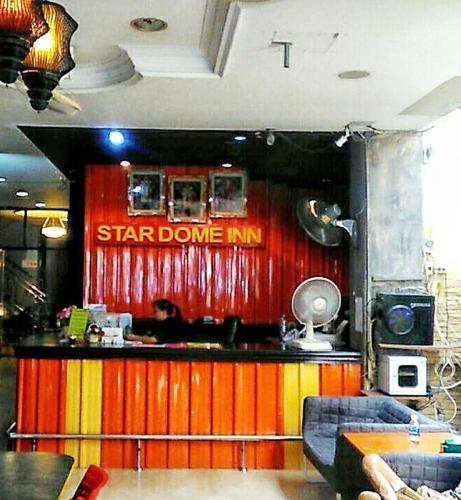 Star Dome Inn photo 57