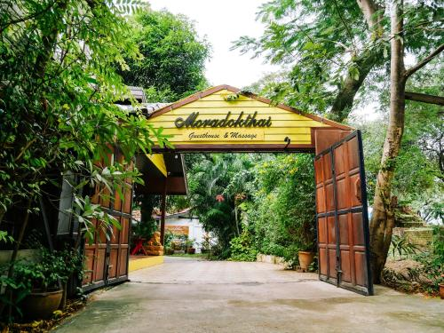 Moradok Thai Guesthouse photo 28