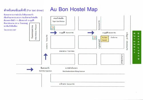 Au Bon Hostel photo 27