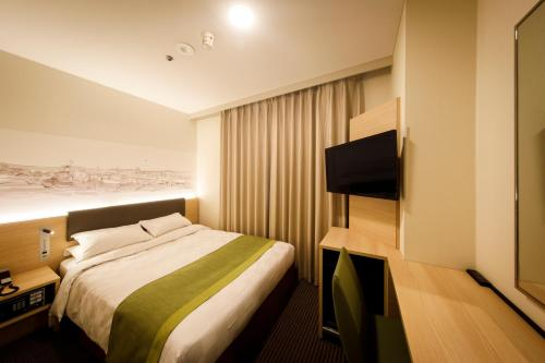 Special Offer Standard Double Room - Smoking