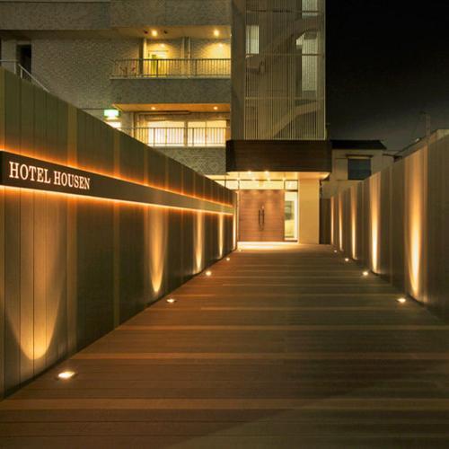 索卡酒店 Hotel Housen Soka