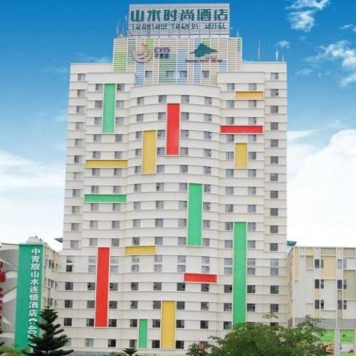 . Shanshui Fashion Hotel Xijiang Road