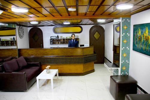 . Hotel Afrah