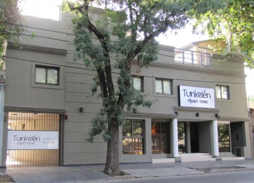 Tunkelén Apart Hotel - Accommodation - Mendoza