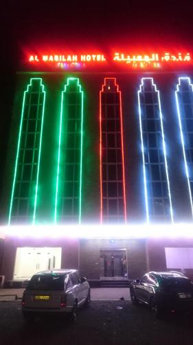 . Al Mabila Hotel