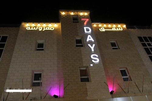 7 Days Furnished Apartments