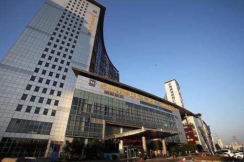 Grand Metropark Hotel Suzhou photo 34