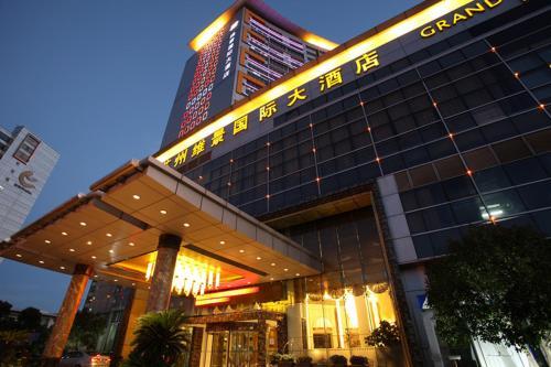 Grand Metropark Hotel Suzhou photo 44