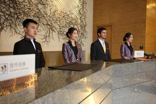 Grand Metropark Hotel Suzhou photo 62