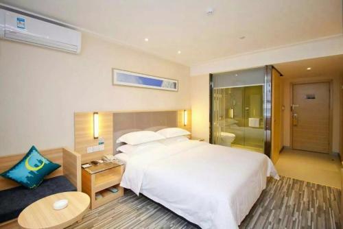 City Bianjie Hotel Maanshan Dangtu, Ma'anshan