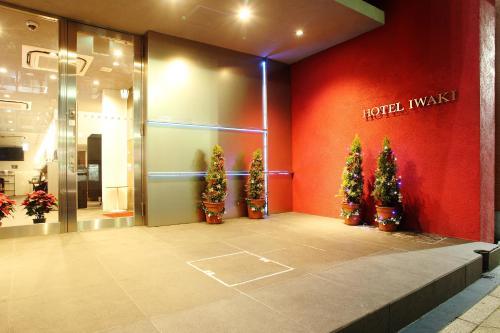 磐城經濟型酒店 Hotel Iwaki