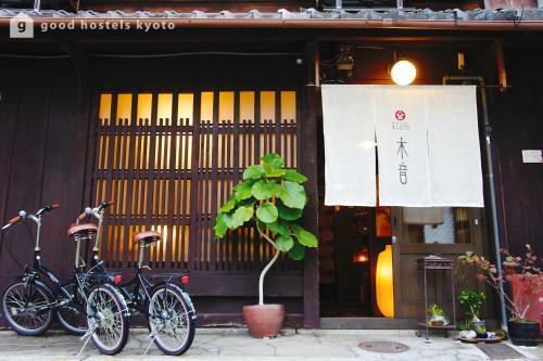 Guesthouse Kioto