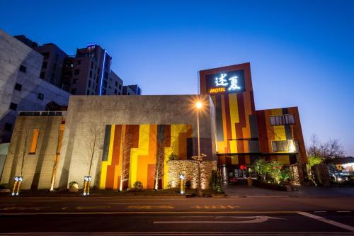 Shu Jia Motel