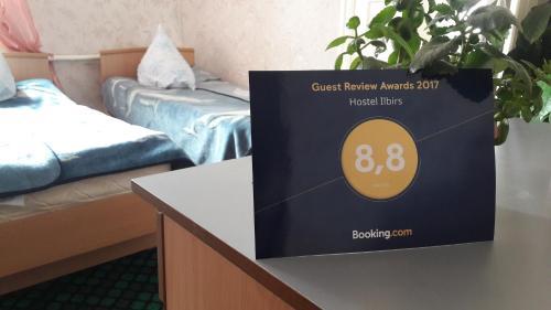Hostel Ilbirs ΦΩΤΟΓΡΑΦΙΕΣ ΔΩΜΑΤΙΩΝ