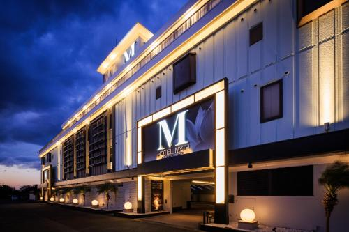 Hotel Myth M (Adult Only)