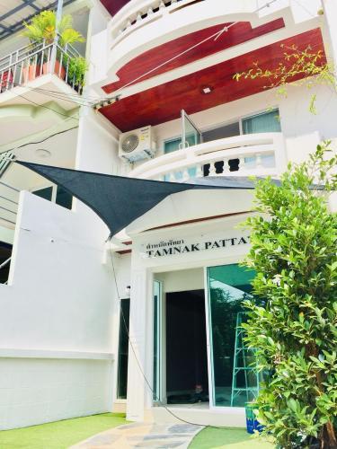 Tamnak Pattaya Tamnak Pattaya