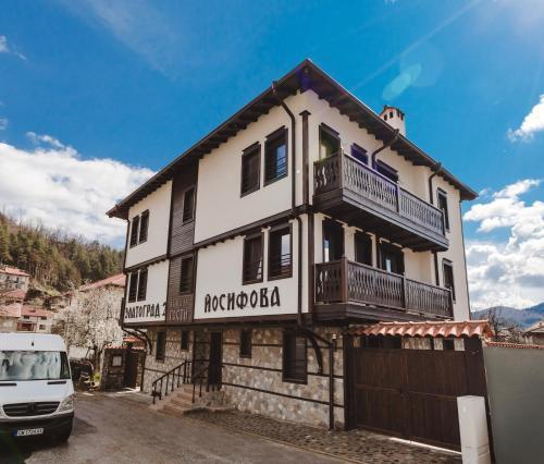 . Zlatograd 2 Iosifova Guest House